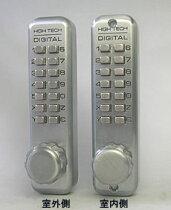 ピッキング対策防犯品・デジタルドアロック両面ラッチ錠(ドア扉用)バックセット60mm自動施錠