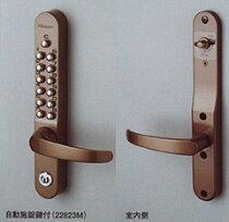 キ−レックス800自動施錠鍵付レバーハンドルブラウン色