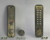 デジタルラッチ錠5300自動施錠(ドア扉用・左右共用タイプ)HSサムターン付