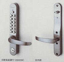 キーレックス800自動施錠鍵付レバーハンドルシルバー色
