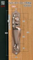 古代サムラッチケースロック交換取替錠ドア厚み32〜42mm用■左右共用タイプ■■標準キー4本付き■【送料無料】