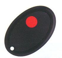 オートロック式ドア用電子錠セキュラマイロックシリーズMYLOCKVE-10リモコン