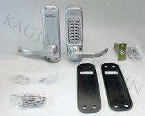 デジタルドアロック-6500自動施錠レバーハンドル仕様(シルバー)