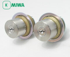 MIWA PESPとMIWA TE-08の交換 取替え用MIWA U9シリンダー《ドアの厚み 28〜43mm》【左右共用タイプ】■2個同一キーシリンダー仕様■シルバー色■標準キー6本付き【送料無料】
