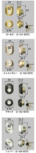 「プレナスX」QDK-668 シャッター付 鍵 鍵(カギ) 交換 取替え 玄関 鍵(カギ) 交換 取替え用シリン...