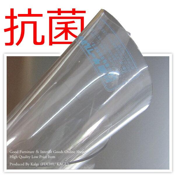 【送料無料】テーブルマット 厚み2mm (900×1350mm) 抗菌 非転写加工 透明 ビニールマット テーブルカバー テーブルマット ビニールクロス テーブルクロス デスクマット テーブルカバー 厚み2mm 抗菌タイプのテーブルマット