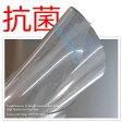 【送料無料】テーブルマット 厚み2mm (750×1200mm) 抗菌 非転写加工 透明 ビニールマット テーブルカバー テーブルマット ビニールクロス テーブルクロス デスクマット テーブルカバー