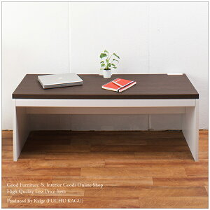 デスク机テーブルローテーブル作業テーブル