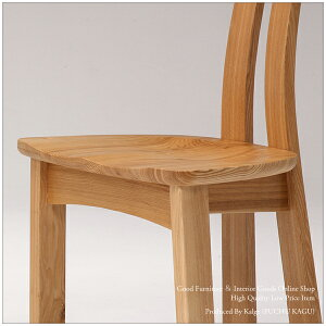 【送料無料】食卓椅子ダイニングチェア木製チェア食卓いす食堂いす食卓チェア食堂チェア天然木木製椅子
