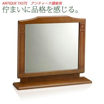 【送料無料】ミラー 鏡 置き鏡 卓上鏡卓上ミラー 置きミラー デスク鏡 大きい鏡 大きいミラー インテリアミラー インテリア鏡