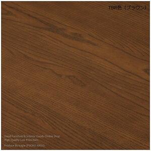 【送料無料】ダイニングテーブル食卓テーブル天然木タモ材を使用した75cmの木製ダイニングテーブル木製テーブル天然木テーブル食堂テーブルコンパクトテーブル引出し収納付きテーブル