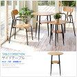 テーブル サイドテーブル おしゃれ 木製 円形 40cm 収納棚付き コーヒーテーブル カフェテーブル ナイトテーブル