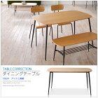 ダイニングダイニングテーブル木製カフェテーブルおしゃれ幅135cm食卓テーブル