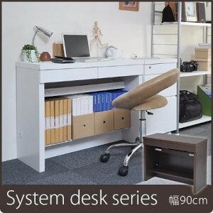 システムデスクシリーズ薄型デスク幅900