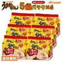 【在庫処分 特別価格】うまかっちゃん ハウス食品 熊本火の国流とんこつ 1ケース30食 ラーメン インスタントラーメン