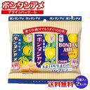 鹿児島県のお菓子