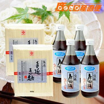 【送料込み】 唐船峡 めんつゆ&長崎 島原手延素麺 オリジナルギフトセット 1ケース