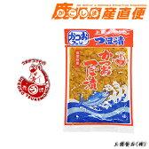 「上園食品 漬物 かつおつぼ漬 400g」九州 鹿児島 上園食品