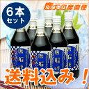 【送料込み】 鱒乃家 めんつゆ 500ml×6本セット そう...