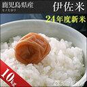 冷たく、豊かな清流と気候に恵まれた米どころから美味しいお米が届きました!全国からご注文頂...