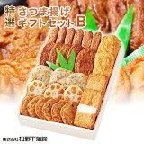 さつま揚げ 松野下蒲鉾 さつまあげ ギフトセットB(全7種28個) 鹿児島 枕崎特産品 かまぼこ 詰合せ 惣菜