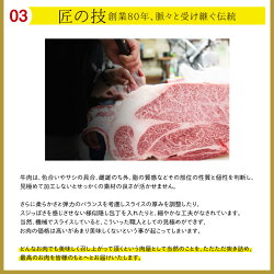 黒毛和牛A5等級切り落とし810g(270g×3P)【送料無料】