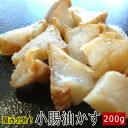 小腸油かす 200g ▼油カス 牛肉 ホルモン ブロック ホ