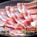 【ふるさと納税】 豚バラ 肩ロース スライス 各500g 定期便 奄美大島産 島豚 3回お届け 3ヶ月 豚肉 しゃぶしゃぶ 焼肉