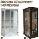 コレクションケース led コレクションボード コレクション収納 幅70 奥行46 高さ130cm コレクションラッ...