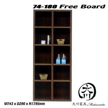 本棚 書棚 フリーボード 多目的 引出し付き 幅875 木製 モダン ブラウン 収納シェルフ CD DVD ラック 完成品 北欧