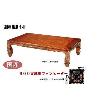 जापानी स्टाइल टेबल कोटत्सु 120 x 90 टेबल आयताकार फर्नीचर-जैसे कोट्सु ज्वाइनिंग लेग्स टेबल थिन हीटर ज्वाइंट फुट लो टेबल घरेलू स्टॉपर उत्तरी यूरोप