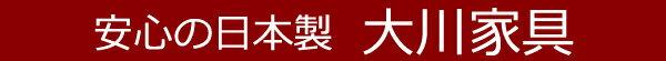 キッチンボード食器棚50幅幅50cm奥行43.2cm高さ179cm木製キッチン収納キッチン収納木目調カップボード木目調日本製完成品開き戸ガラス扉引出スライドレールキャスター付北欧大川家具アウトレット価格並モダン大容量楽天通販北欧