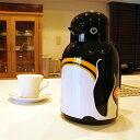 【あす楽対応】【ポイント10倍】【ペンギン】【魔法瓶】HELIOS(ヘリオス) ThermoBard/Penguin(サーモバード/ペンギン)【送料無料】
