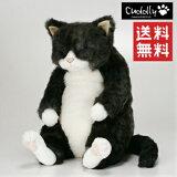 【ぬいぐるみ】【送料無料】Cuddly (カドリー) ソメゴロー【smtb-TD】【tohoku】