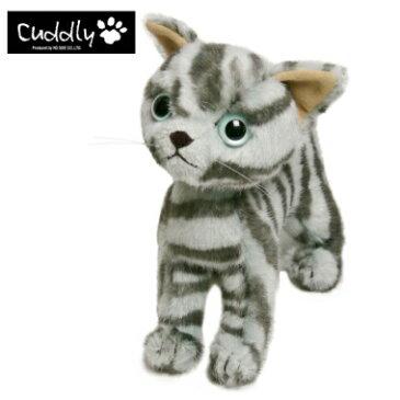 【ぬいぐるみ】Cuddly (カドリー)ドロップス トラ グレー