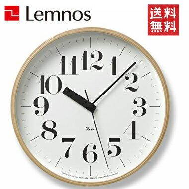 【ご予約品】【送料無料】 渡辺 力 デザイン 電波クロック M(ステップ)/【正規品/1年間保証付】タカタレムノス(Lemnos)渡辺 力 リキクロック 電波時計 ザインクロック 太字 Mサイズ WR07-11