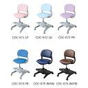【P10 7月お買い物マラソン】コイズミコイズミ ハイブリッドチェア 学習チェア 学習椅子 KOIZUMI PVC シンプル ブランドCDC-871LP CDC-872LB CDC-873PR CDC-874PB CDC-875BKNB CDC-876BKMB 2