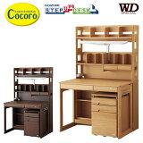 学習デスク 学習机 コイズミ WDスペシャル ステップアップデスク WDS-872NS WDS-874WT KOIZUMI 木製 木製机