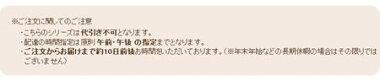 【送料無料】【ダイニングチェアSAINE-セーヌ-】チェアダイニングチェアイスいす椅子木製食卓イスカントリー調フレンチカントリーリビング新生活