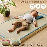 【※代引不可】い草いぐさ『さわやかベビーシーツ』赤ちゃん用お昼寝用子供用シーツ国産自然素材消臭除湿ひんやりさらさらやわらか