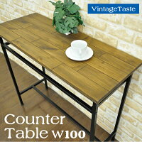 カウンターテーブル幅100高さ87おしゃれミッドセンチュリーバーテーブル木製パイン材オイル仕上げヴィンテージ風ラッカー塗装ハイテーブルブラウンインダストリアル