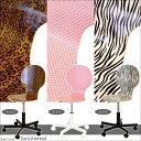 ≪おしゃれな柄のオフィスチェアー!≫座面高さ最大12cm調整可能!ガス圧昇降式デスクチェアー◆キャスター付きリビングチェアーパソコンチェアー事務椅子学習チェアー学童チェアー◆オシャレなツヤあり椅子◆ドット柄ピンク・ゼブラ柄・ヒョウ柄