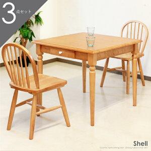 天然木パイン材仕様 カントリーテイストダイニング3点セット 幅80cmダイニングテーブルセット 便利な引き出し付きダイニングセット食卓セット食卓3点セット オシャレな木目調アーチ型チェ