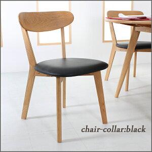 ダイニングセット5点セットダイニングテーブルセット120cm4人掛けカフェダイニング円形丸テーブル食卓5点セットオーク無垢木製ダイニングチェア北欧風ナチュラルブラックレッド
