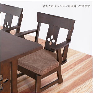 ダイニングセット4点セットベンチダイニングテーブルセット回転椅子150cm4人掛け回転イス肘付き無垢材天然木和風モダンアジアン食卓木製ブラウン(ok-019)
