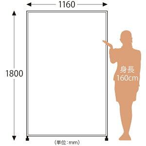 大型ミラー幅116センチ高さ180