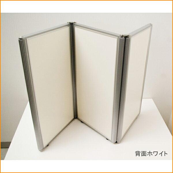 卓上ミラー三面鏡メイクアップミラープロ用ミラー送料無料