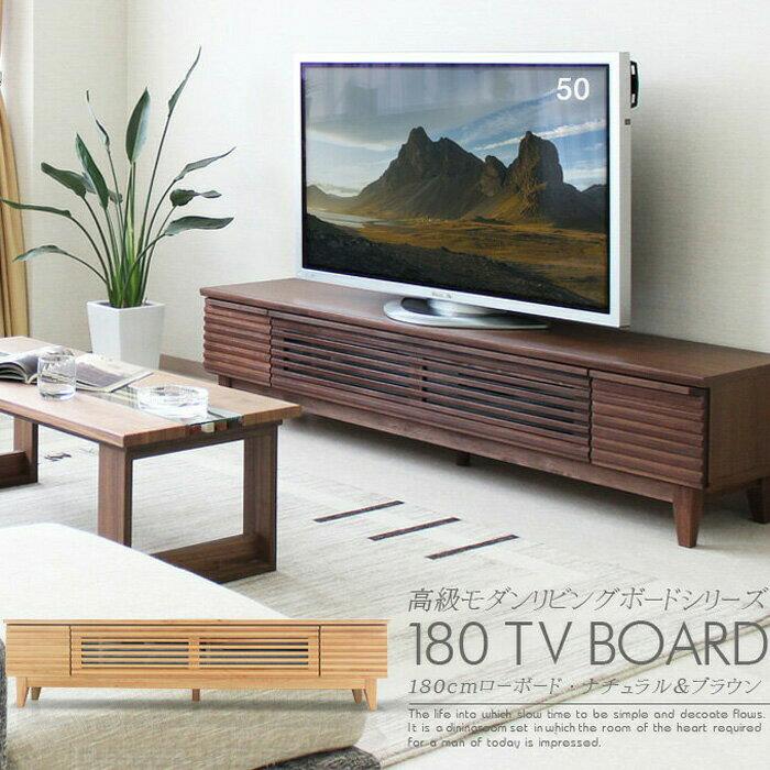 kagu mori rakuten global market tv sideboard width 180 cm tv board law type lowboard living. Black Bedroom Furniture Sets. Home Design Ideas