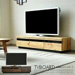 テレビ台テレビボード幅160完成品木製国産品リビングボードローボードTVボード収納家具大容量収納大川家具強化シート