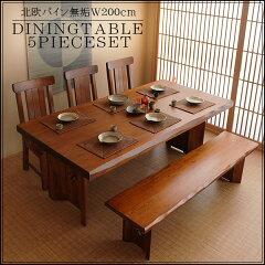 【インテリア】 【家具】 カントリー調 200cm ダイニングセット ベンチ チェア ダイニン…
